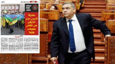 Photo of بين أمازيغ خدمة الوطن وأمازيغ خدمة التطرف
