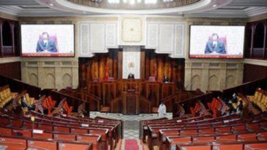 Photo of رفع الحجر الصحي عن البرلمان