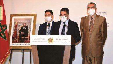 "Photo of تحليل إخباري | هل تورطت الحكومة المغربية في حرب مع ""عصابات حقوق الإنسان""؟"
