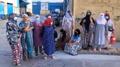 Photo of بالفيديو.. مغاربة يناشدون الملك من أجل تمكينهم من العودة للوطن