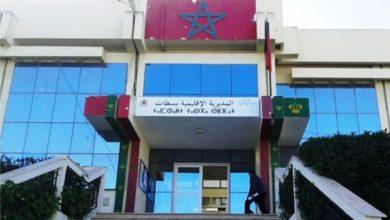 Photo of سطات   مدارس خصوصية تتخلى عن واجبات الدراسة خلال الحجر الصحي