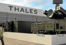 """Photo of أول صناعة لرادار شركة """"طاليس"""" الفرنسية في المغرب"""