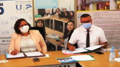 Photo of إنشاء وكالة جامعية للوكالة الوطنية لإنعاش التشغيل و الكفاءات داخل جامعة الحسن الثاني بالدار البيضاء
