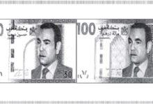 Photo of المنبر الحر | بعض الأخطاء الفادحة في معظم الصحف والتلفزة بالمغرب