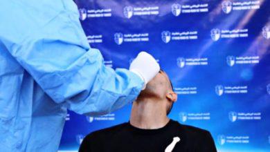 Photo of تسجيل أزيد من 20 حالة إصابة بفيروس كورونا المستجد داخل صفوف فريق اتحاد طنجة