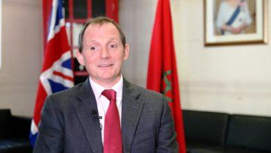 Photo of تقرير | السفير البريطاني توماس رايلي: المغرب شريك مميز و نراهن عليه بعد خروجنا من الاتحاد الأوروبي