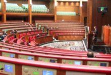 Photo of التغطية على جائحة الغياب في مجلس المستشارين بقرار صياغة نظام داخلي