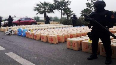 Photo of منع أي إحصائيات للمخدرات في المغرب