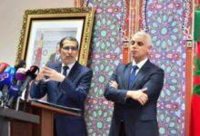 Photo of وزراء العثماني يواصلون الإطاحة بـالمسؤولين و تعيين آخرين