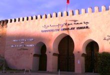 Photo of ثقافة | جامعة مولاي إسماعيل بمكناس تنظم أبوابا مفتوحة افتراضية