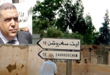 Photo of تازة| سلاليون يستنجدون بوزير الداخلية لحماية أراضيهم من النهب