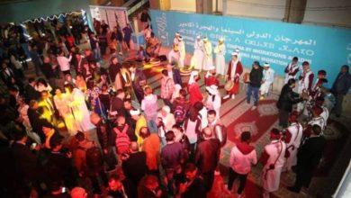 "Photo of ثقافة | ""كورونا"" تؤجل المهرجان الدولي للسينما والهجرة بأكادير"