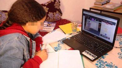 Photo of ثقافة | الحكومة مطالبة بتطهير فضاء الأنترنيت لتأمين التعليم عن بعد