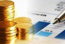 Photo of الرأي | ملاحظات حول ضبابية مشروع قانون المالية