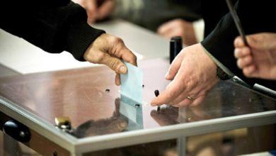 Photo of إقصاء الجالية المغربية من المشاركة السياسية في الانتخابات