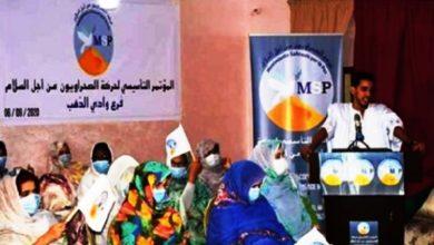 """Photo of إعلام البوليساريو يتهم المغرب بدعم حركة """"صحراويون من أجل السلام"""""""