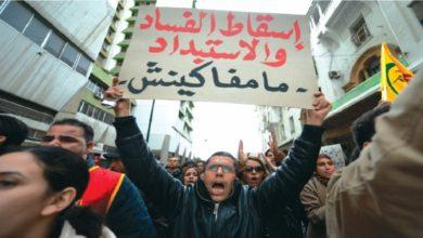 Photo of مع الحدث | هل يفتح القانون الجنائي الباب لحبس الوزراء ورؤساء الأحزاب والنقابات؟