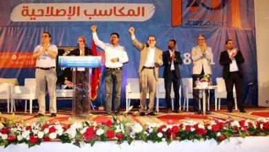 Photo of تحليل إخباري | الأخطاء القاتلة لحزب العدالة والتنمية قبيل الانتخابات