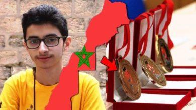Photo of ثقافة | تتويج التلميذ المغربي محمد الخطري بالميدالية النحاسية في نهائيات الأولمبياد الدولية في المعلوميات
