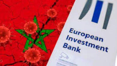 """Photo of المغرب يتلقى تمويل بـ 100 مليون يورو من البنك الأوروبي للاستثمار من أجل مواجهة """"كورونا"""""""