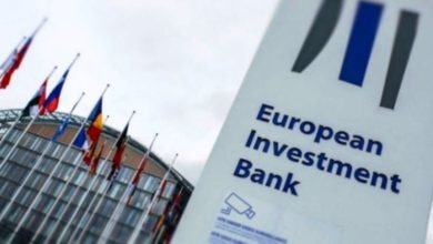 Photo of البنك الأوروبي للاستثمار في المغرب لا يلتزم بمعدل فائدة بنك المغرب