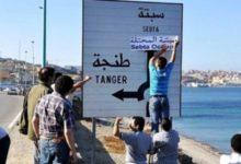 "Photo of صحيفة ""إيل إسبانيول"": المغرب يخطط لاسترجاع سبتة ومليلية عن طريق خنقهما اقتصاديا"