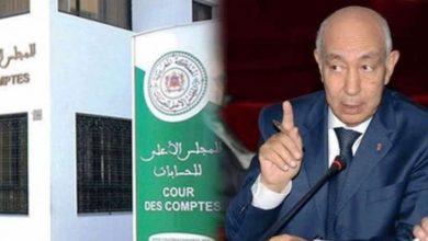 Photo of قضاة جطو يقومون بافتحاص وزارة التضامن والأسرة