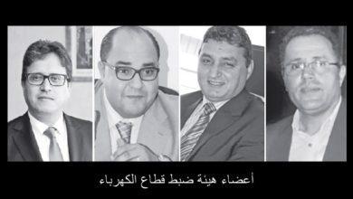 Photo of المنبر الحر | الخطأ الدستوري في قانون ضبط قطاع الكهرباء
