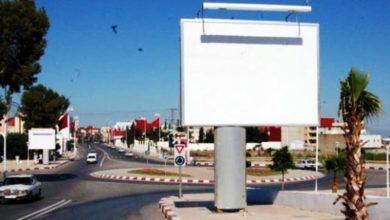 Photo of المنبر الحر | أهي لغة القرب أم لغة البعد؟