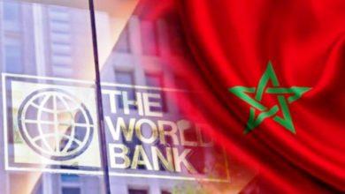 Photo of البنك الدولي أكثر تفاؤلا من كل المغاربة