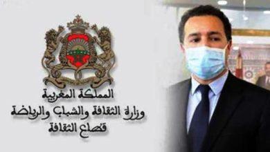 Photo of بين السطور | اطلع تاكل الكرموس.. انزل شكون گالها ليك