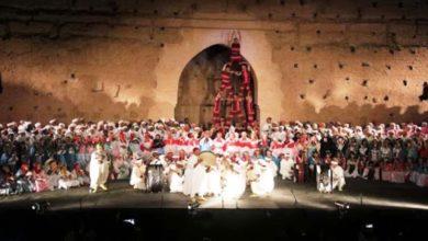 Photo of منوعات | تأجيل المهرجان الوطني للفنون الشعبية إلى السنة المقبلة