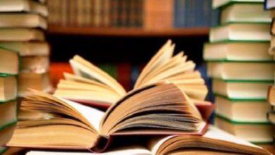 Photo of ثقافة | اتحاد ناشري المغرب يقاوم من خلال القراءة