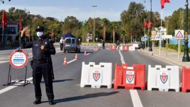 "Photo of الحكومة تقرر إغلاق مجموعة من المدن لمدة شهر بسبب ""كورونا"""