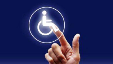 Photo of المنبر الحر | الأشخاص في وضعية إعاقة بالمغرب وظلم المعالجة الإعلامية