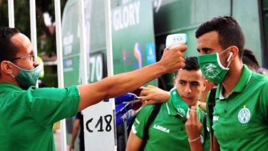 Photo of رياضة | الكاف تؤجل مباراة الرجاء والزمالك بسبب كورونا