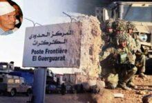 "Photo of بين السطور   التدخل في ""الكركرات"" يطمئن روح أحرضان"
