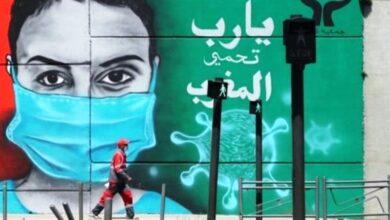 "Photo of حديث العاصمة | هل تحمينا الانتخابات من ""كوفيد 19"" ومخلفاته؟"