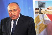 "Photo of الرأي   الموقف المصري من ""الكركرات"".. رجل هنا ورجل هناك"