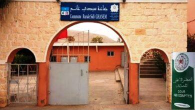 Photo of الرحامنة   المجلس الأعلى للحسابات يفتحص جماعة سيدي غانم